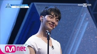 PRODUCE 101 season2 [1회] 화제의 (까)치발남 등장! ㅣHIM 박성우 170407 EP.1