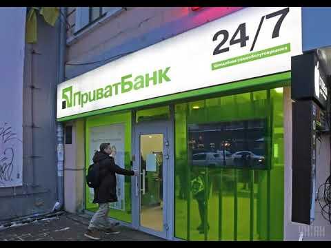 """Почти 9 лет неоплаты. """"Приватбанк"""" угрожает судом, арестом счетов и имущества."""