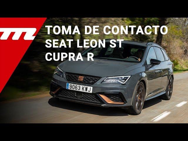 SEAT León ST Cupra R, toma de contacto