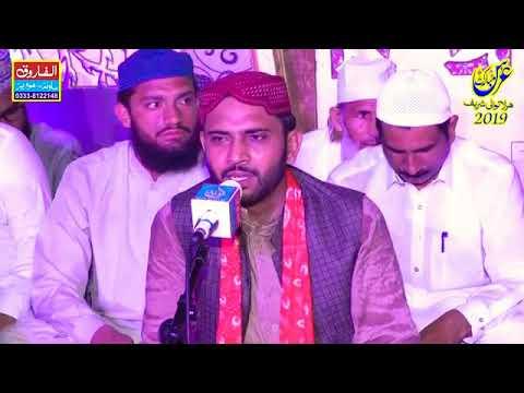 kalam mian muhammad bakhsh | Irfan Ansari | Alfarooq Sound Gujranwala