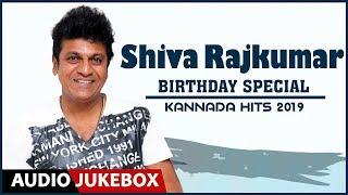 gratis download video - Shiva Rajkumar Kannada Hit Songs - Birthday Special | Kannada Hit Songs