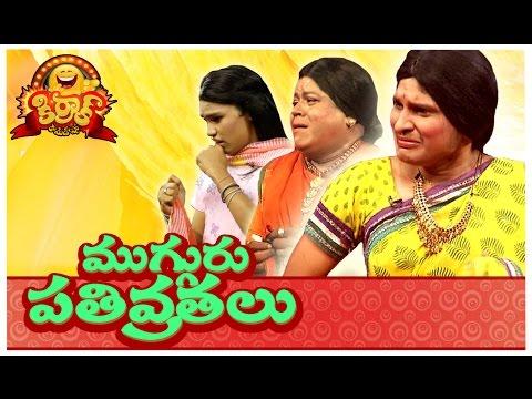 Mugguru Pativrathalu - Kiraak Comedy Show - 27 - Apparao,Rakesh - Mallemalatv