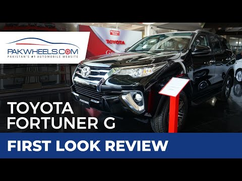 Toyota Fortuner G 2020 Price, Specs & Features | First Look Review | PakWheels