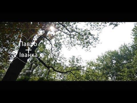 Відеоператор Videograf Shevchuk, відео 13