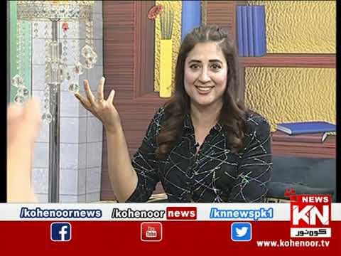 Good Morning With Dr Ejaz Waris 03 June 2021 | Kohenoor News Pakistan