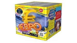 """""""Евро"""" А7045 салют 20 залпов 1"""" от компании Интернет-магазин SalutMARI - видео"""