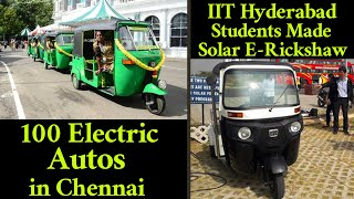 Electric vehicles News 60: Ford Electric Car in India, Chennai E-Autos, Hyderabad Li-ion Plant
