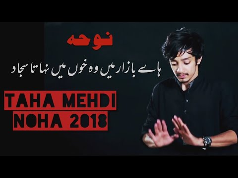My Friends Told Me About You / Guide ali shanawar nohay 2018