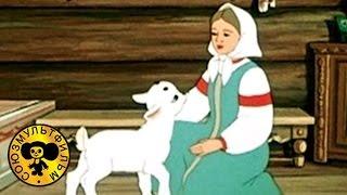Сестрица Аленушка и братец Иванушка | Русские народные сказки для детей