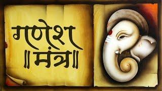 Shri Ganesh Mantra