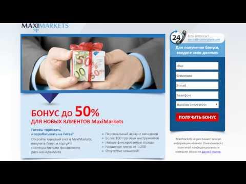 Настроение рынка форекс онлайн