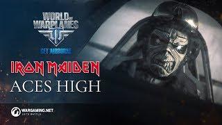 World of Warplanes | Aces High