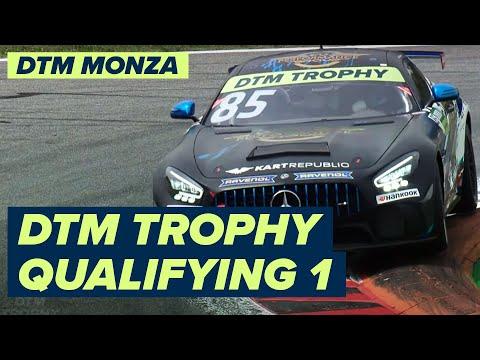 DTM モンツァ(イタリア) 予選タイムアタックのライブ配信動画