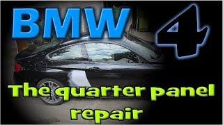 BMW 4. Metal work. Работа с металом.