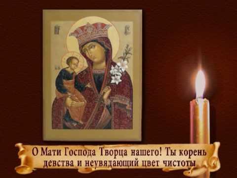 Молитва для создания семьи матроне