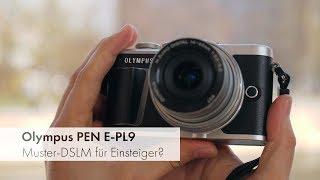 Olympus PEN E-PL9   Gehobene Einsteiger-DSLM-Kamera im Test [Deutsch]