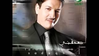 تحميل اغاني Talal Salamah ... Baasber   طلال سلامة ... با اصبر MP3