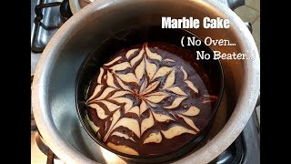 Marble Cake Recipe Without Oven - No Beater Required - Homemade Marble Cake - Super Soft And Spongy