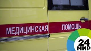 В Омске прохожие спасли пьяную девочку без верхней одежды - МИР 24