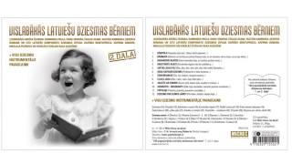 Katrīna Bindere - Krustmāte Agate (CD Vislabākās Latviešu Dziesmas Bērniem 2.daļa)