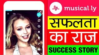 Gambar cover Musical.ly 📱Success Story In Hindi | Video Social Network App | Video Creation & Live Broadcasting