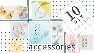 DIY UV-RESIN: 10 Awesome Resin Accessories You MUST LOVE♡レジン系アクセサリーの10種類♡