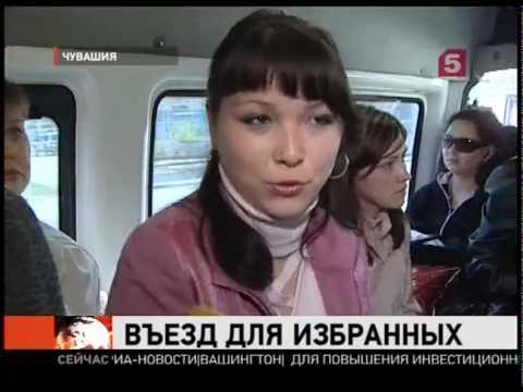 Dokonać korekty piersi w Moskwie