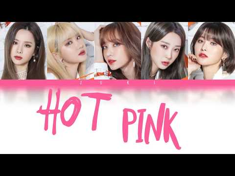HOT PINK [JPN VER] - EXID [JPN/ROM/ENG COLOR CODED LYRICS]