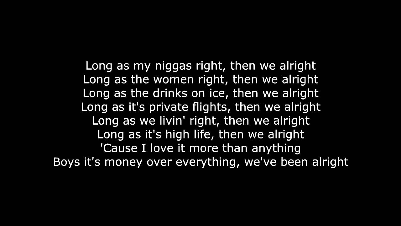 meedum gala kande lyrics