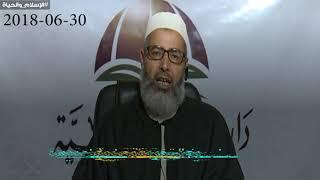 فيديو مميّز | مؤسسة دار الإفتاء الليبية