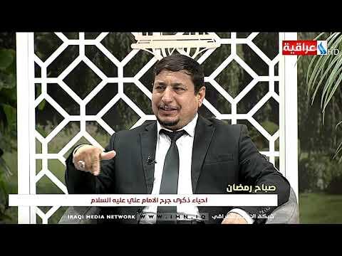 شاهد بالفيديو.. فنجان الصباح - لقاء مع هادي العقيلي - باحث في الشأن الاسلامي