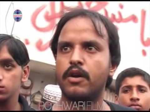 Bhai Log 2014 HD   Full Pothwari Drama 01