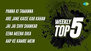Weekly Top 5 | Panna Ki Tamanna | Are Jane Kaise | Jai Jai