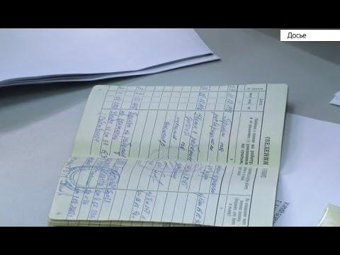 В Алтайском крае принят закон об установлении величины прожиточного минимума для пенсионеров