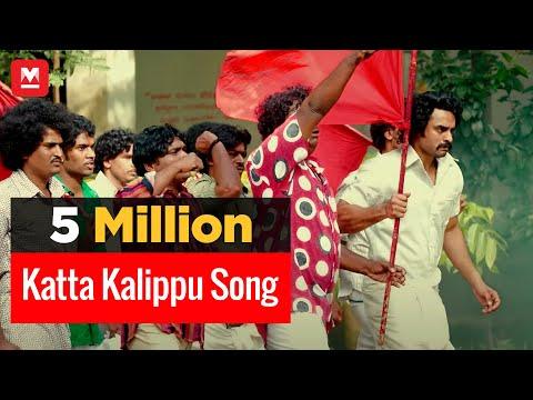 Katta Kalippu song from Oru Mexican Aparatha - Arun Raja