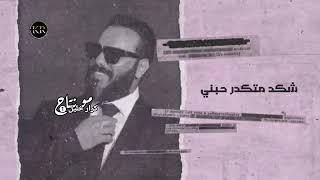نور الزين تحبني عيشني بدلالك النسخة الاصلية Noor Al Zain Official M Tehbnevia torchbrowser تحميل MP3