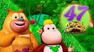 Забавные Медвежата - 47 Серия: Вредная Привычка Вика- Классные Мультики