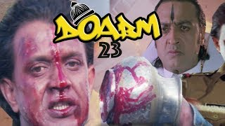 DOABM 23- MOST SHOCKING AND HILARIOUS BOLLYWOOD FIGHT WITH A LOTA!!!!