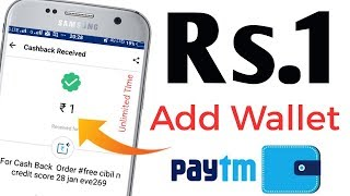 """Add """" Rs. 1 """" Unlimited in Paytm Wallet"""