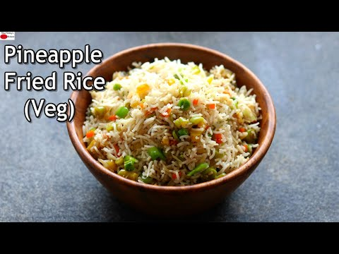 Pineapple Fried Rice – Healthy & Tasty – Vegan Recipes | Skinny Recipes