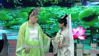 2013江苏卫视春晚 part-3 小沈阳