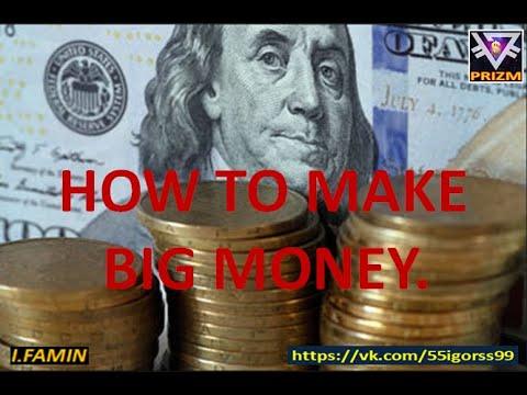 Iš ko žydai uždirba pinigus
