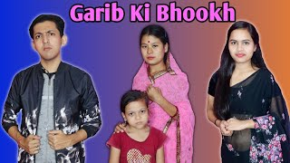 Garib Ki Bhookh- A Short Story | Heart Touching Story | Prashant Sharma Entertainment