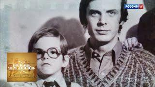 Георгий Тараторкин и Екатерина Маркова. Больше, чем любовь