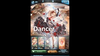 Granblue Fantasy - Dancing with Titan (vs. Lvl 90 Titan)