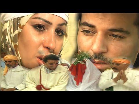 Samhiyi Aywi Hnna – Film Complet