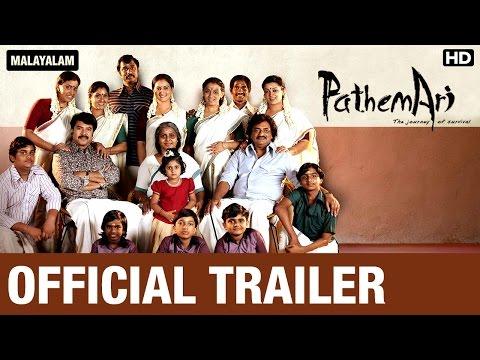 Pathemari | Official Trailer | Mammootty | Salim Ahamed | Joy Mathew