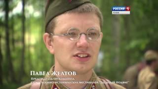 Театр войны 23.07.16 Программа Никиты Ефимова