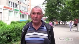Какая главная черта России?