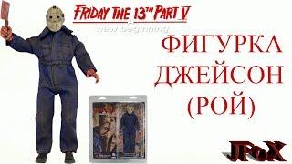 Фигурка Джейсон-Рой/Neca Friday 13th Mego Style Jason Roy